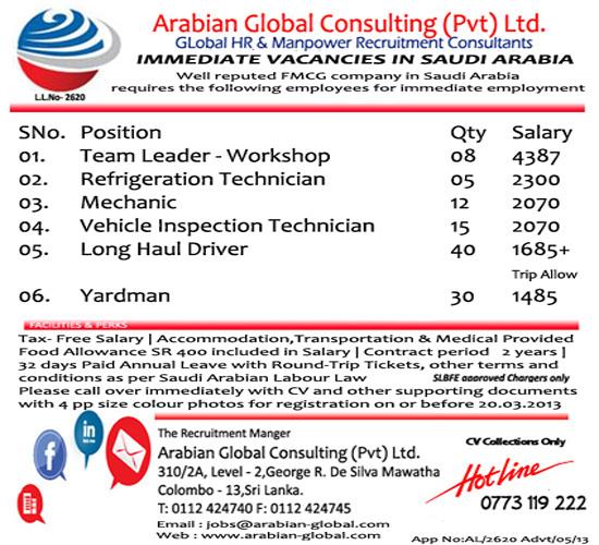 Arabian GlobalConsulting (Pvt) Ltd::  :: Paper Ads ::